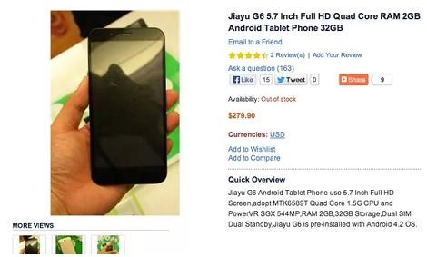 фото и характеристика jiayu G6