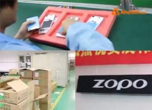 Завод Zopo в Китае
