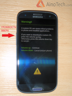 Samsung gt-i8552 galaxy win duos прошивки os 50 - 6fb