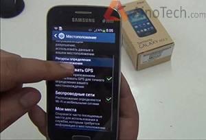 как прошить, Samsung, GT-S7270, Galaxy Ace 3
