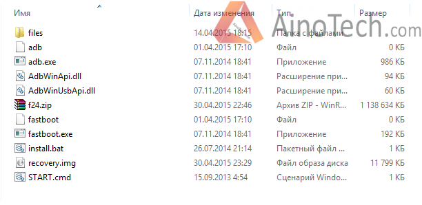 How to flash Asus ZenFone 2 (ZE551ML, ZE550ML, ZE500CL