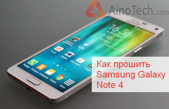 How to Recover Data from Samsung Galaxy Note 4/5