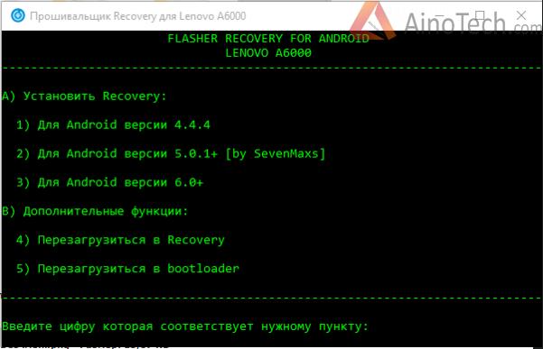 Lenovo A6000 recovery