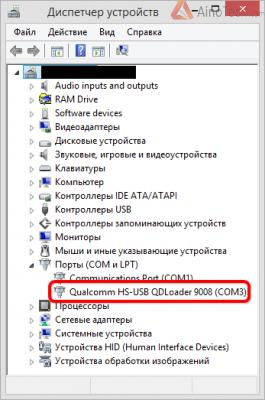 QPST Lenovo