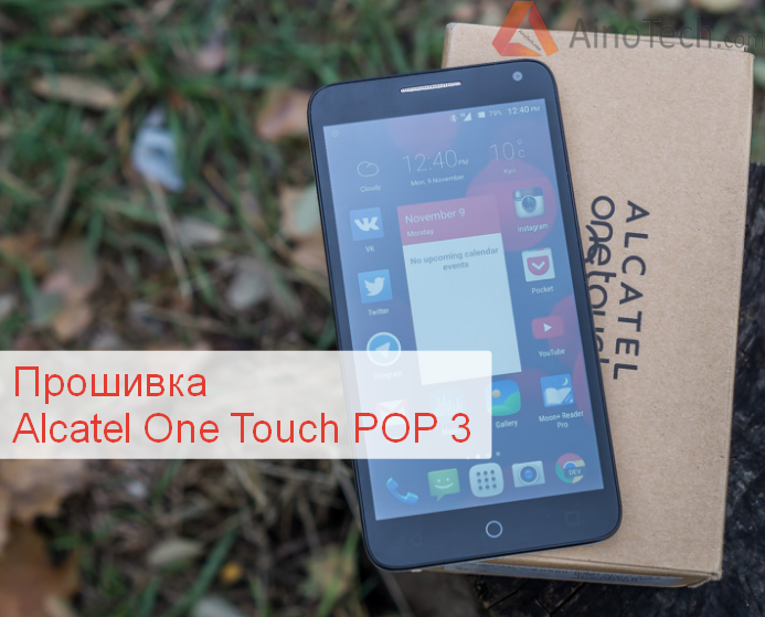 Alcatel one touch pop 3 5025d