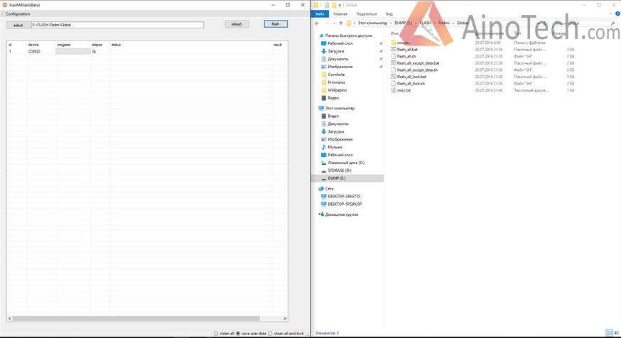 драйвер для xiaomi redmi note 3 windows xp
