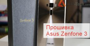 firmware, Прошивка, Asus, Zenfone 3, ZE520KL, ZE552KL