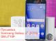 прошивка Samsung Galaxy J7 (2016) SM-J710F