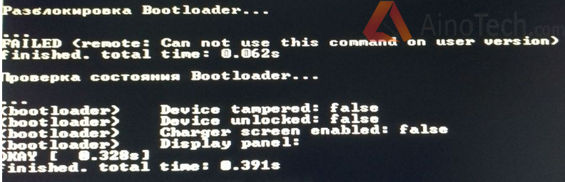 failed unlock bootloader lenovo x3