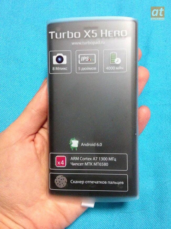 Turbo X5 Hero коробка