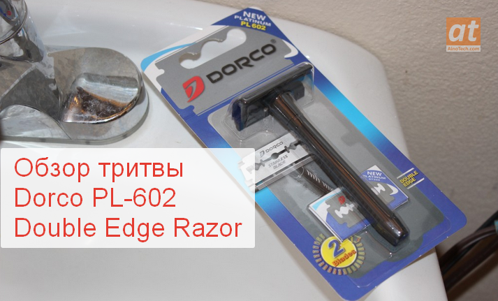 Dorco PL-602 Double Edge Razor